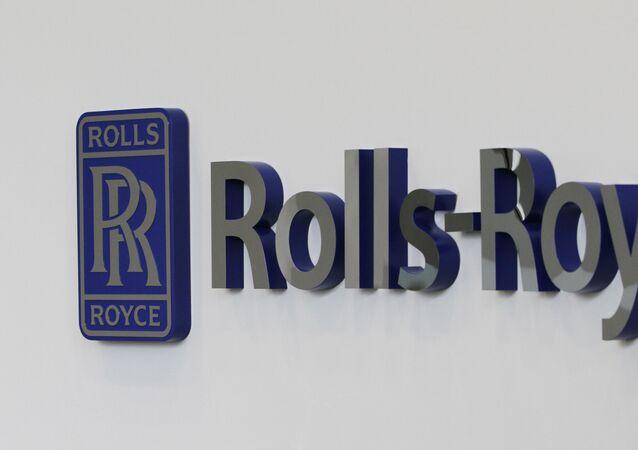 A Rolls-Royce logo in Prince George, Va.