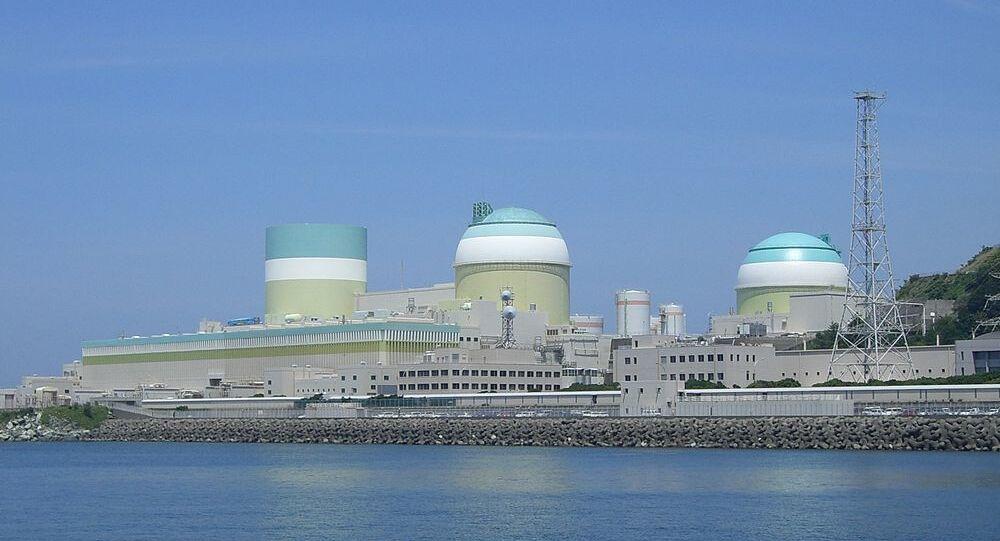 Ikata Nuclear Power Plant
