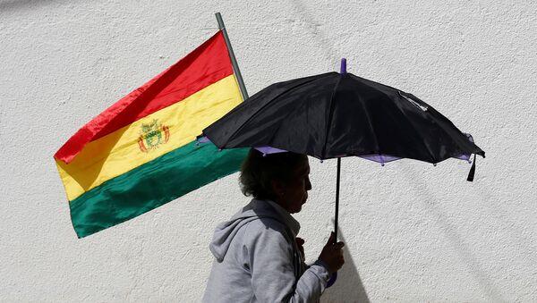 A Woman With a Bolivian Flag  - Sputnik International