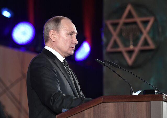 Vladimir Putin's visit to Israel