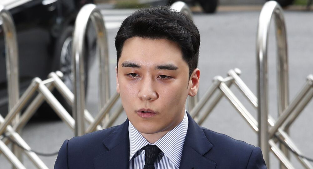 Seungri, a former member of the popular K-pop boy band Big Bang