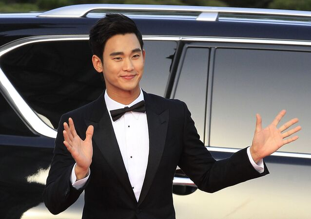 South Korean actor Kim Soo-hyun