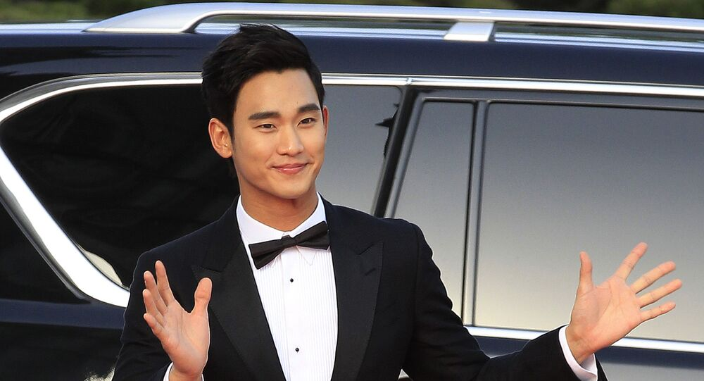 South Korean actor Kim Soo-hyun