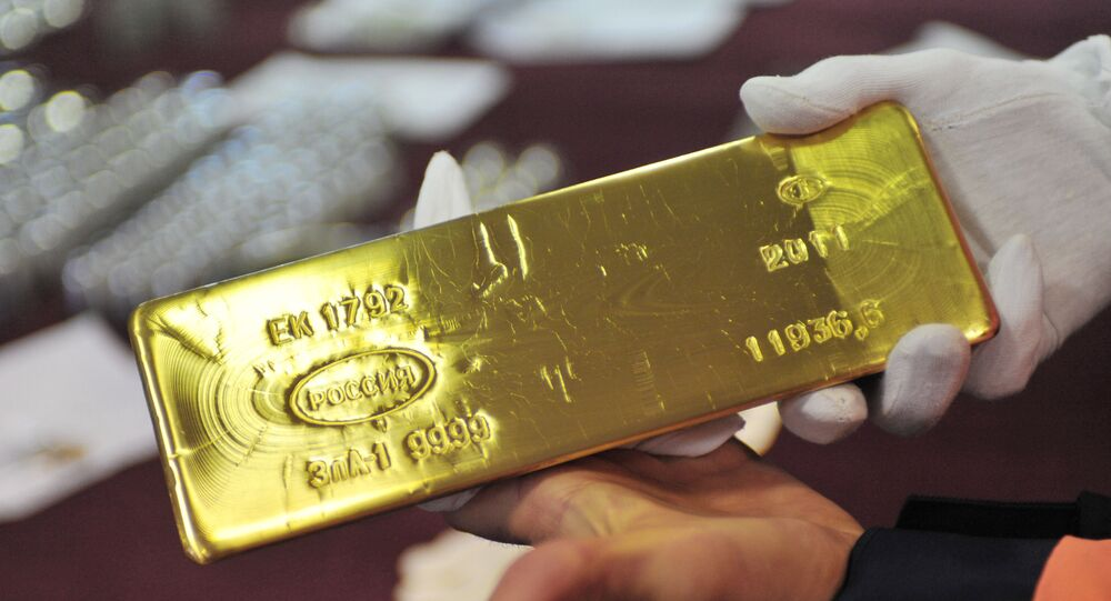 A gold ingot made at the Yekaterinburg Non-Ferrous Metals Processing Plant.