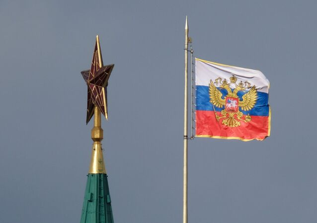 Russian flag on Red Square