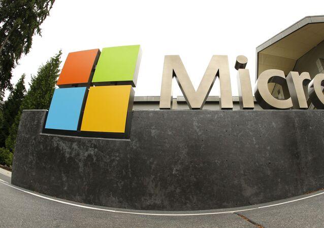Microsoft Corp. logo