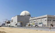 This undated photograph released by the United Arab Emirates' state-run WAM news agency, shows the under-construction Barakah nuclear power plant in Abu Dhabi's Western desert. South Korean President Moon Jae-in's visit to the United Arab Emirates this week shows the Asian nation's deepening cooperation with the Gulf country, from buying its oil to building the Arabian Peninsula's first nuclear power plant and potentially backing it in war