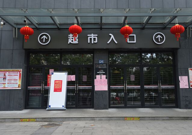A closed supermarket is seen after the local government's announcement for supermarkets to stop selling to individuals, in Wuhan, the epicentre of the novel coronavirus outbreak, Hubei province, China February 23, 2020