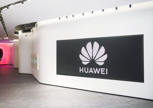 Huawei company logo in a company store in Madrid