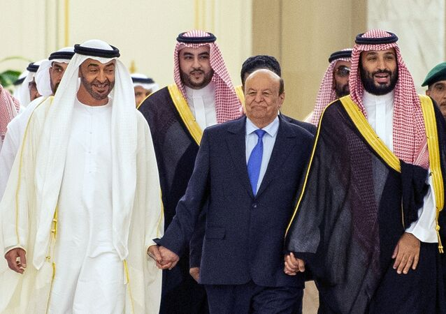 A peace-signing ceremony between the Saudi-backed Yemeni government and the southern separatists in the capital Riyadh