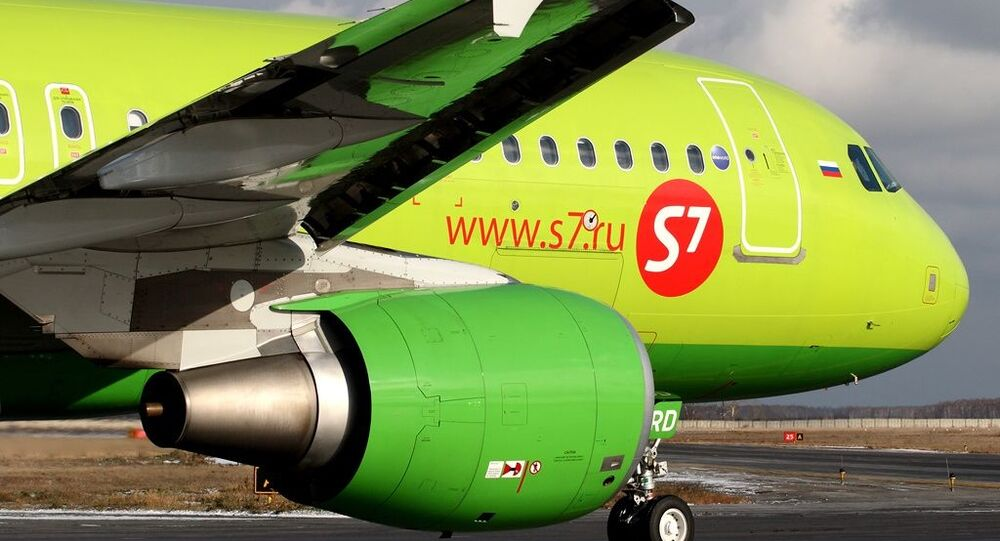 Airbus A320-214, S7