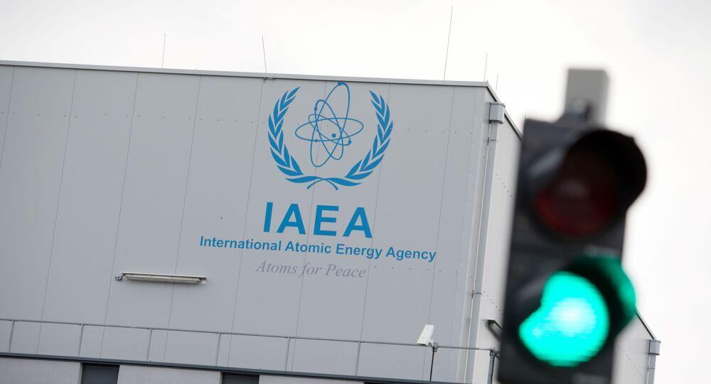 Logo of the International Atomic Energy Agency (IAEA) on the building of the IAEA laboratories in Seibersdorf, near Vienna