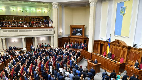 Lawmakers during the solemn opening and first sitting of the new parliament, the Verkhovna Rada, in Kiev - Sputnik International