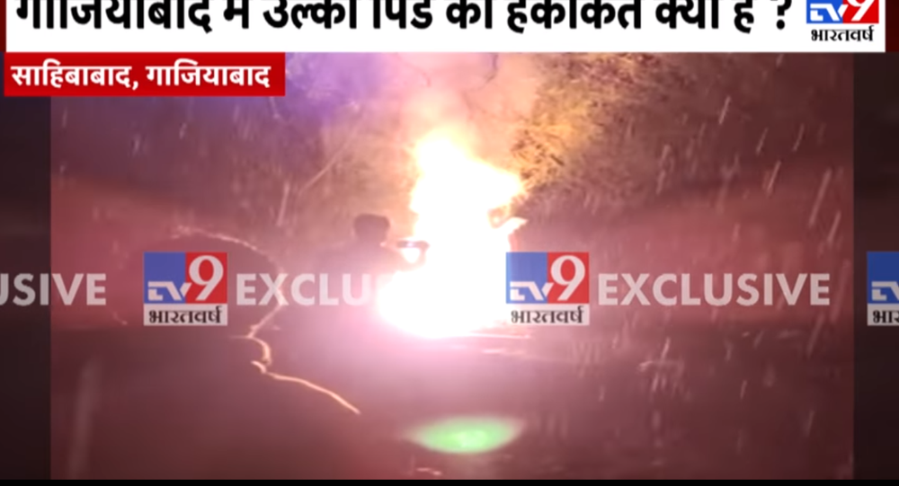 Screengrab of TV9 Bharatvarsh news report on mysterious water-resistant fireball.