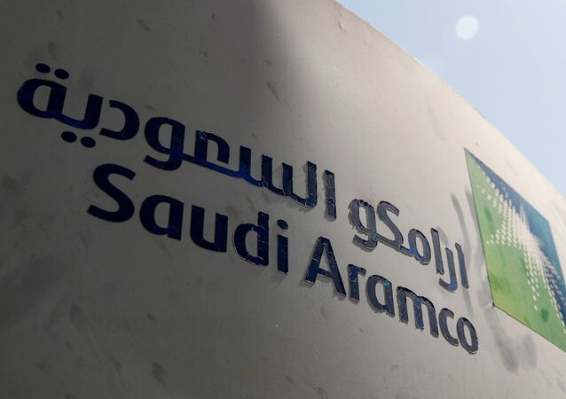 FILE PHOTO: Saudi Aramco logo is pictured at the oil facility in Khurais, Saudi Arabia October 12, 2019.