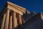 The Supreme Court building exterior seen in Washington, U.S