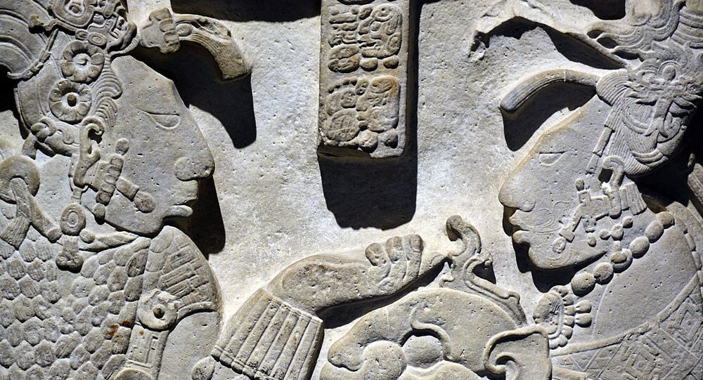 Detail of Lintel 26 from Yaxchilan