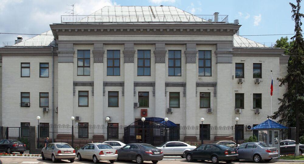 Embassy of Russia in Ukraine