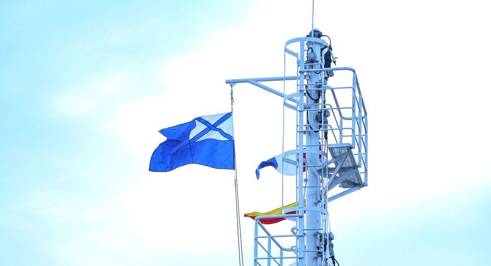 Flag of the Northern Fleet