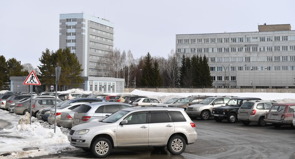State Research Center of Virology and Biotechnology (VECTOR) in Koltsovo