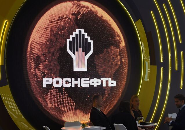 Russian Rosneft oil company's logo