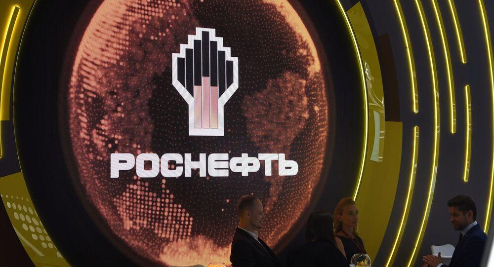 Russian Rosneft oil company's logo