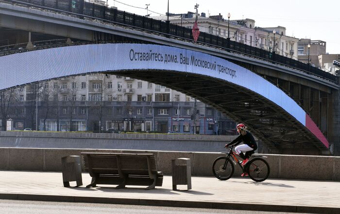 Moscow Mayor Introduces Home Isolation Regime for All Citizens Beginning 30 March