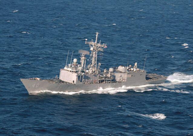 USS Halyburton (FFG 40)
