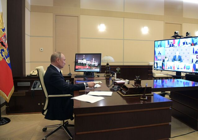 President of the Russian Federation V. Putin held a meeting with the heads of the constituent entities of the Russian Federation by videoconference