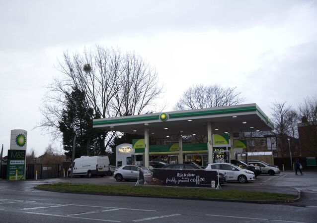 A BP petrol station is seen in East Molesey, south west London, Tuesday, Feb. 2, 2016