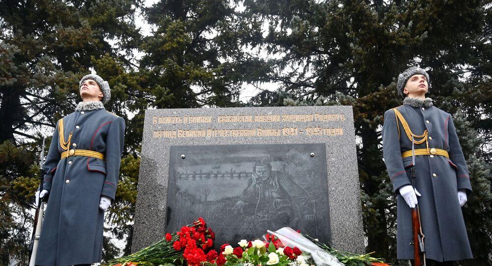 War Memorial in Rostov