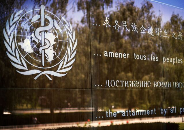 The logo of the World Health Organization is seen at the WHO headquarters in Geneva, Switzerland, Thursday, June 11, 2009