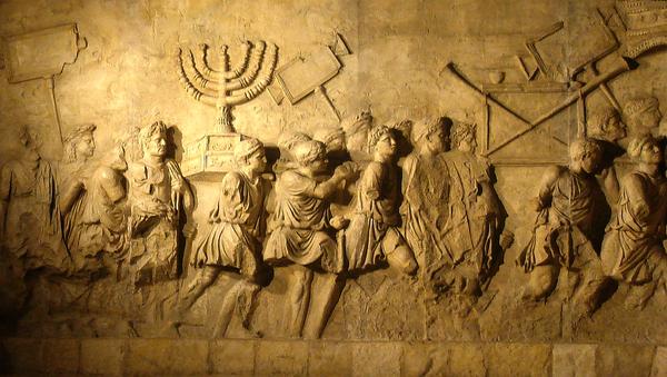 Arch of Titus Menorah - Sputnik International
