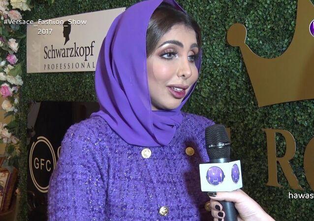 Sheikah Hend Faisal Al Qassimi