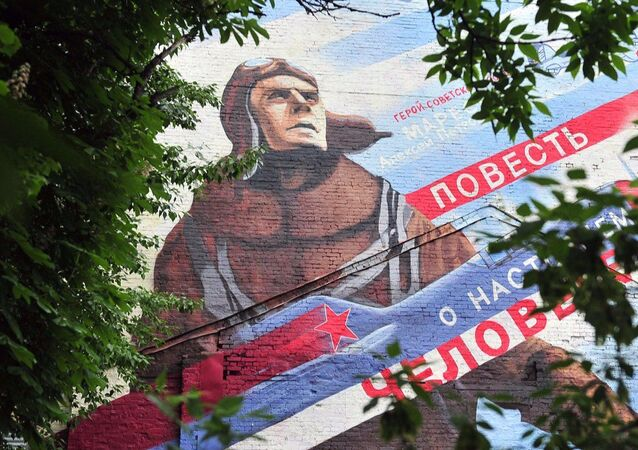 A mural featuring Russian military pilot Aleksey Maresyev