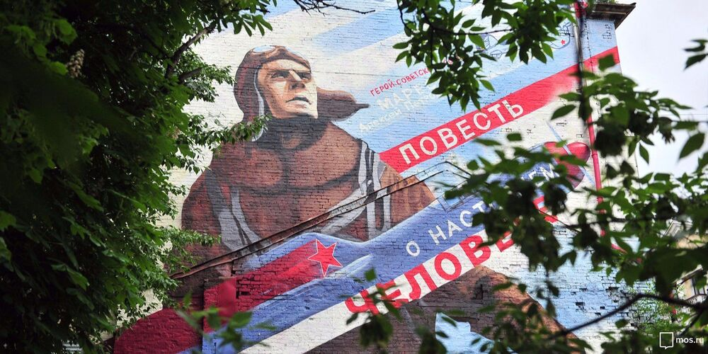 Inspired by Heroes: Murals Painted on Buildings in Russia in Celebration of WWII Victory