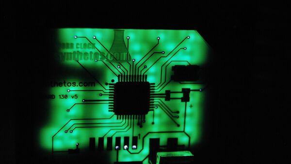 Microchip - Sputnik International