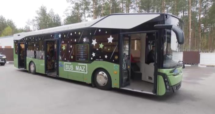 Belarusian electric-powered MAZ bus.