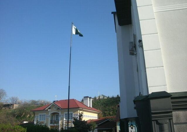 Embassy of Pakistan in Ukraine