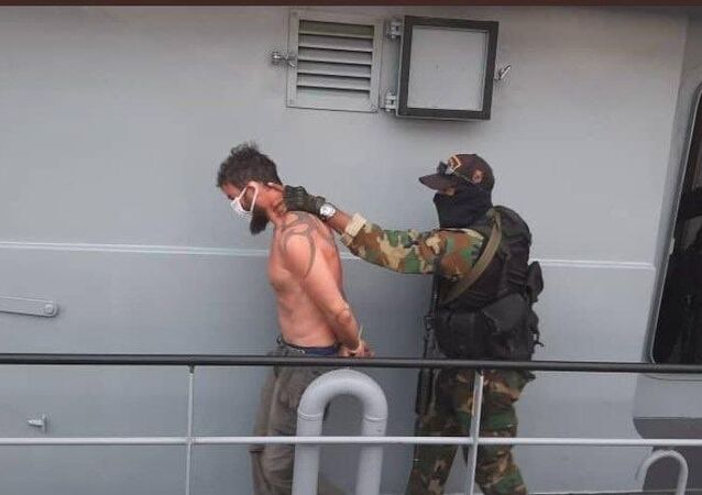 Captured by Venezuelan authorities on the coast of Aragua state
