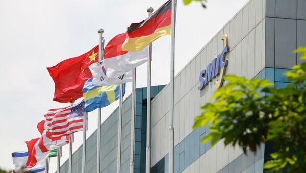 Semiconductor Manufacturing International Corp (SMIC) Headquarters in Shanghai, People's Republic of China - Sputnik International