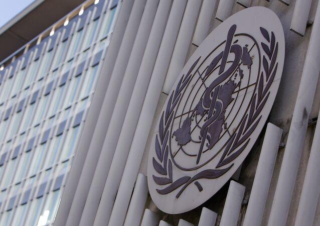 World Health Organisation (WHO) headquarter, in Geneva, Switzerland