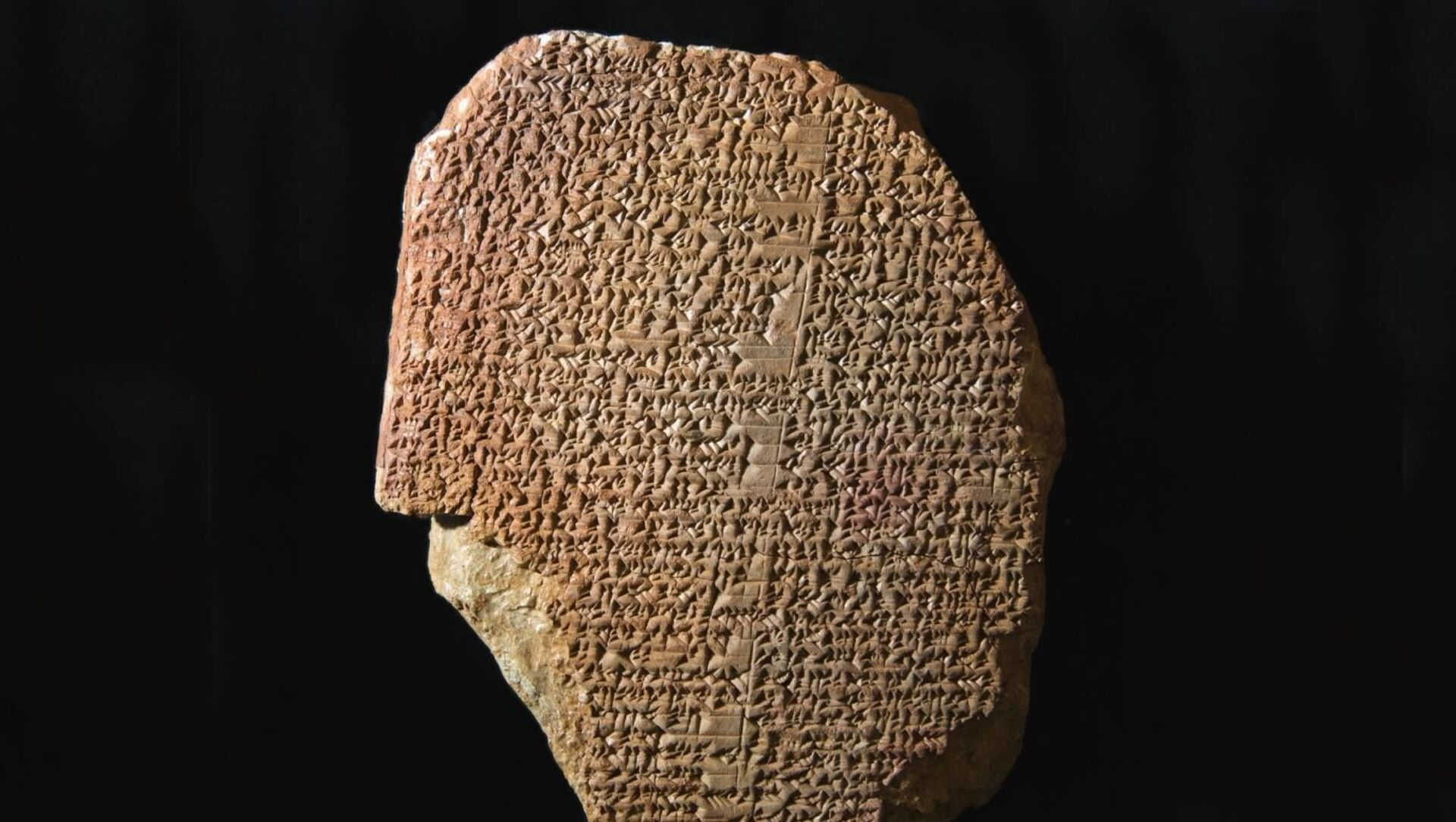 The Gilgamesh Epic is a term used for an extended narrative from the first millennium, but which is composed from older texts that exist in the Sumerian, Akkadian, Hittite, and Hurrian languages. It bears some connections with biblical texts, and tells, among other things, the story of a great flood. - Sputnik International, 1920, 27.07.2021
