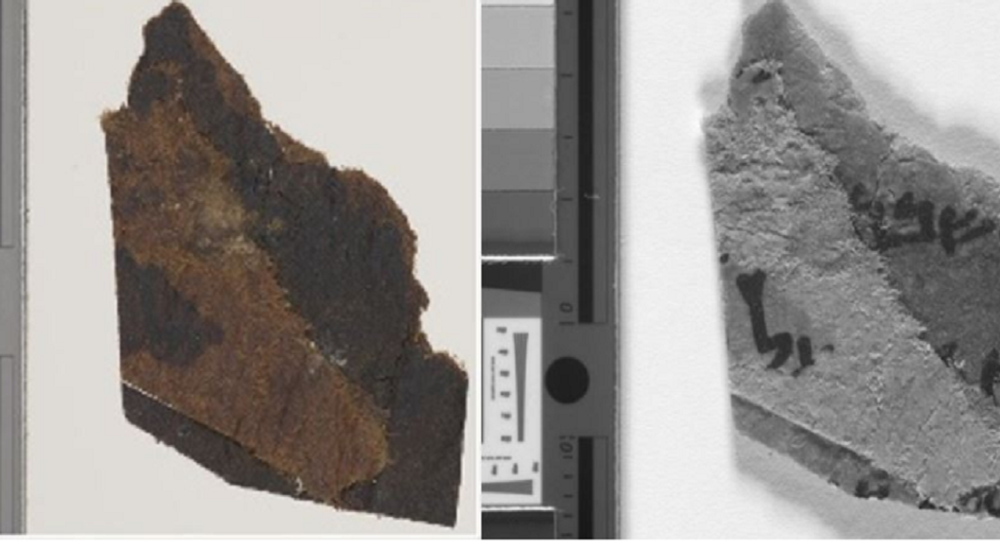 Professor Discovers Text on Ancient Dead Sea Scrolls Thought to Be Blank for Decades