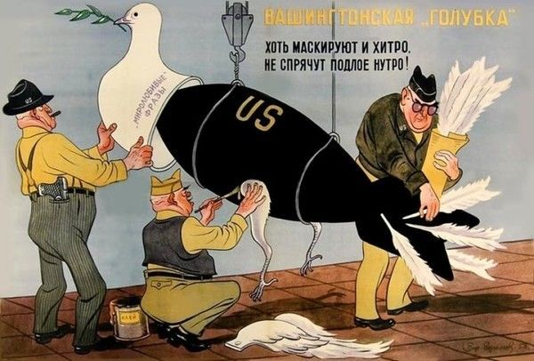 Old Soviet propaganda cartoon. Text reads Washington's Dove: It may be disguised cleverly, but its true nature can't be hidden.