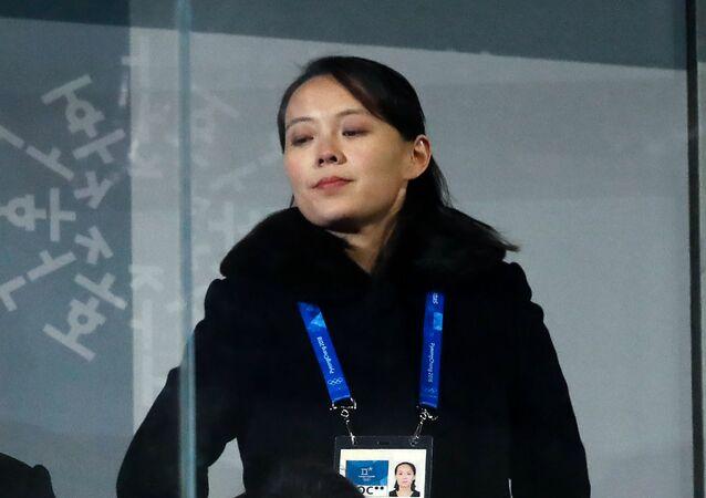 Kim Yo-jong: North Korea's Most Powerful Woman