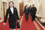 Sister of North Korean leader Kim Jong-un Kim Yo-jong  during a meeting between the leader of the DPRK and the President of South Korea in Pyongyang