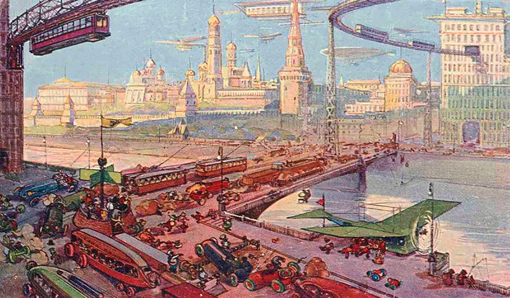 Moskvoretsky Bridge with the White Kremlin in the background. The artist depicted myriads of cars and other means of transportion passing across the bridge while a plane is readying for a takeoff nearby. Another notable feature is airtracks for trams just above the bridge.