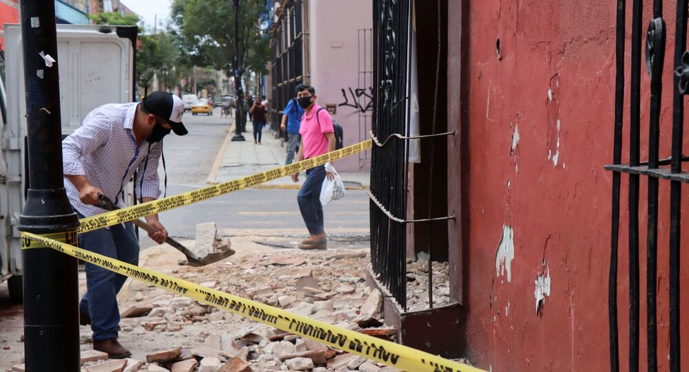 Strong earthquake hits southern Mexico