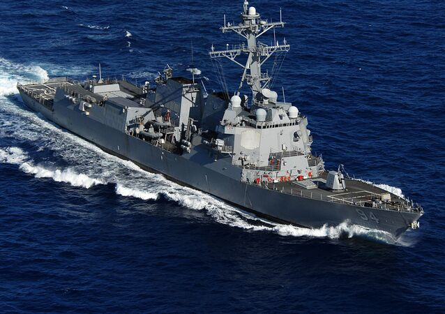 The guided-missile destroyer USS Nitze (DDG 94)